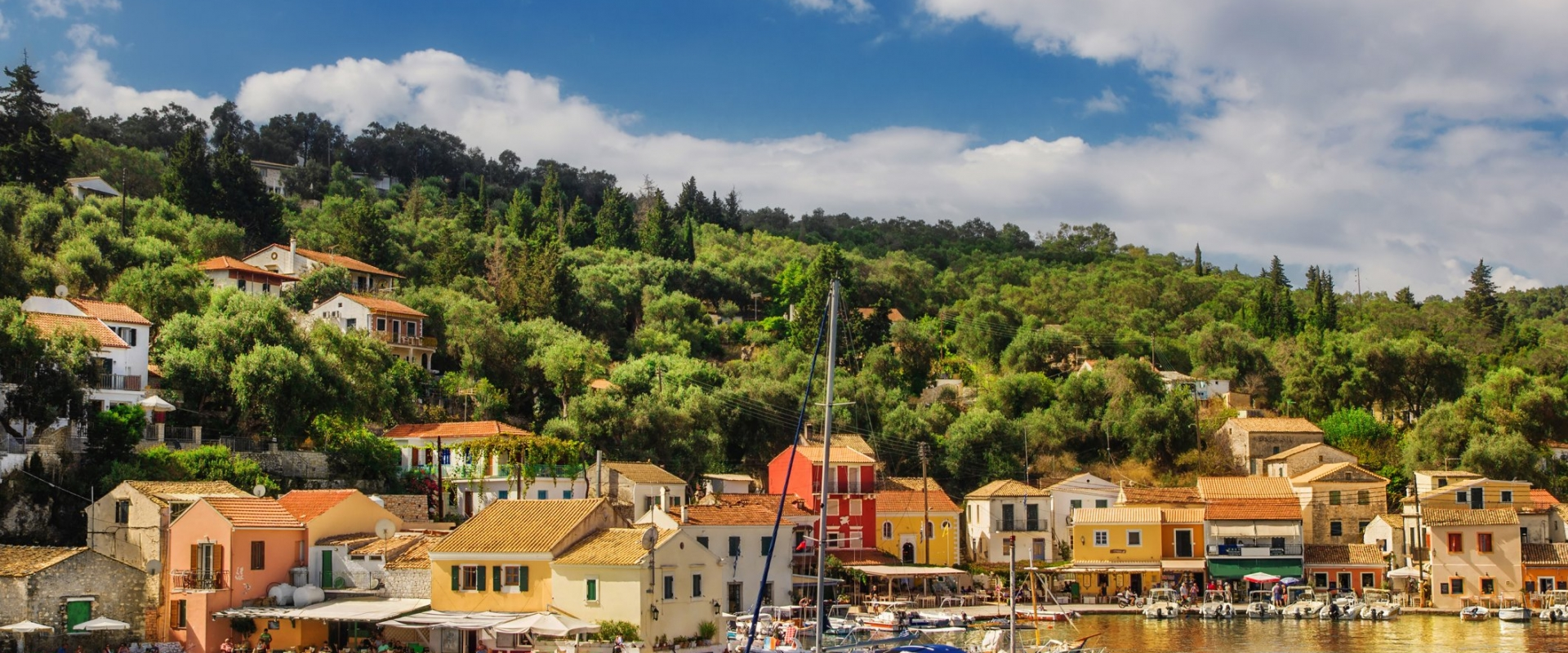 The village of Loggos, Paxos island, Greece